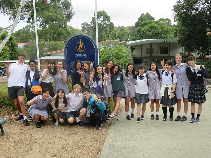 姉妹都市オーストラリア・ホワイトホースへの派遣生徒募集と説明会日程について