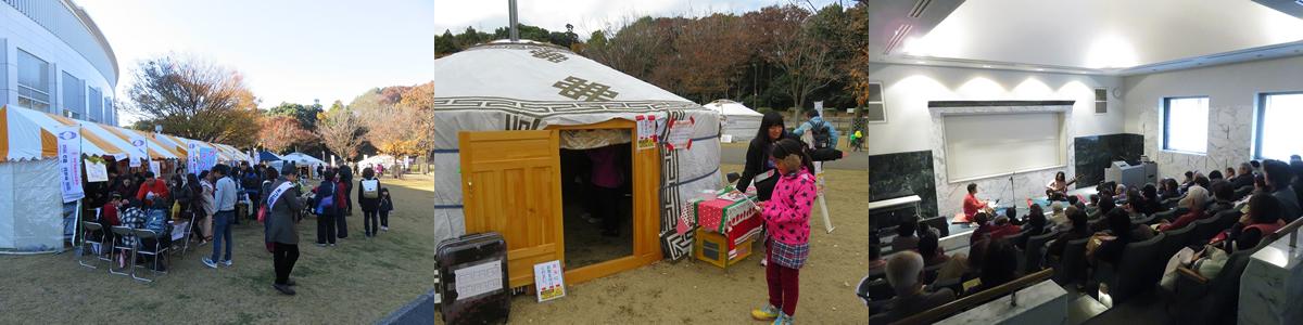 第23回松戸市国際文化祭